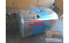 Бак топливный 300литров (D-образный) H
