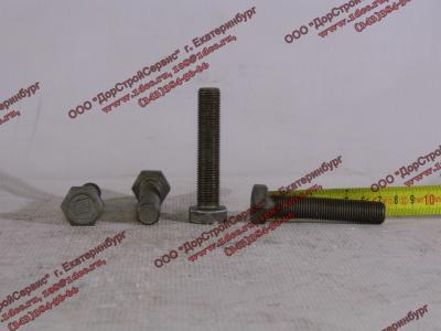 Болт M14х1,5х70 маховика (крепления к коленвалу) H2/H3 HOWO (ХОВО) VG1500020046