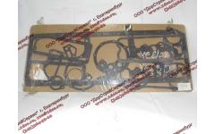Комплект прокладок на двигатель Yuchai YC6108/YC6B125 фото Сургут